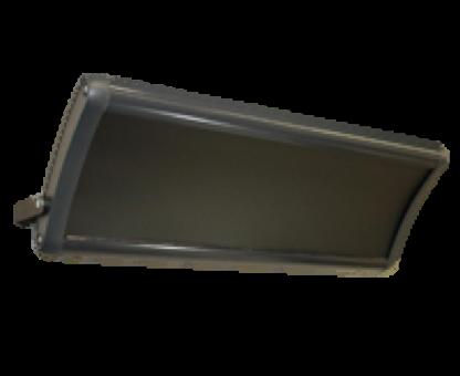 HPH-1300 Heatscreen