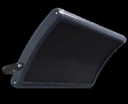 HPH-2300 Heatscreen